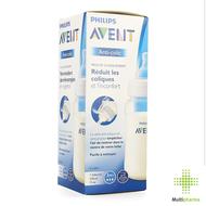 Avent Anti-colic-babyfles 330ml 1st