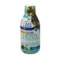 4321 minceur ultra detox 280ml