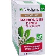 Arkogelules Marronnier Inde Bio 150caps