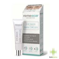 Remescar wallen&donkere kringen tube 8ml
