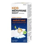 Kids Meriprine night siroop 180ml