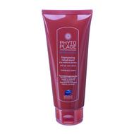 Phytoplage shampoo r2 hydratant tube 200ml