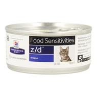 Hills prescrip.diet feline zd ultra 156g 5661g