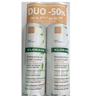 Klorane Droogshampoo haver duo 2x150ml