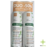 Klorane Shampooing sec avoine duo 2x150ml
